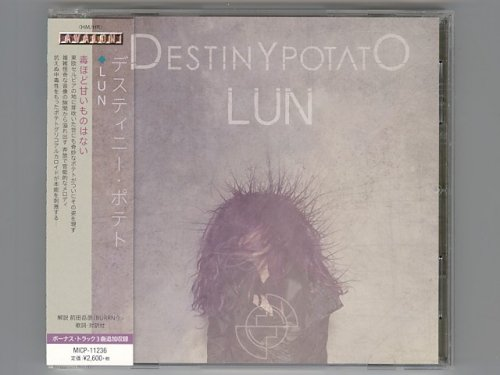 Lun / Destiny Potato [Used CD] [MICP-11236] [w/obi]