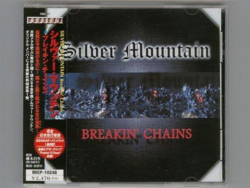 Breakin' Chains / Silver Mountain [Used CD] [MICP-10248] [w/obi]