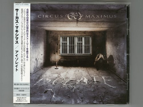 Isolate / Circus Maximus [Used CD] [TKCS-85177] [w/obi]