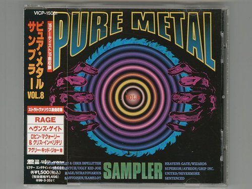 Pure Metal Sampler Vol. 8 / V.A. [Use...