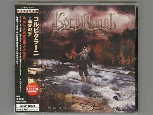 Korven Kuningas / Korpiklaani [Used CD] [MICP-10721] [w/obi]
