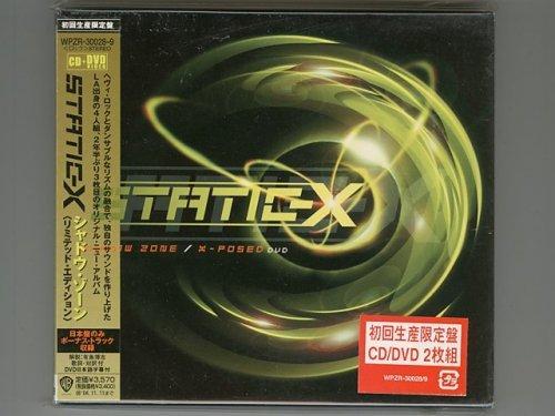 Shadow Zone + X-Posed / Static-X [Used CD] [WPZR-30028~9] [CD+DVD] [1st Press] [w/obi]