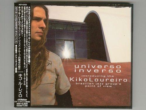 Universo Inverso / Kiko Loureiro [Used CD] [VICP-63529] [Digipak] [w/obi]