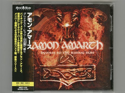 Hymns To The Rising Sun / Amon Amarth [Used CD] [MBCY-1130] [w/obi]