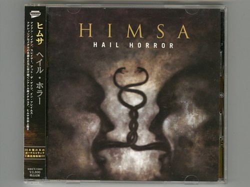 Hail Horror / Himsa [Used CD] [MBCY-1061] [w/obi]