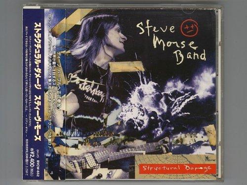 Structural Damage / Steve Morse Band [Used CD] [BVCW-652] [w/obi]