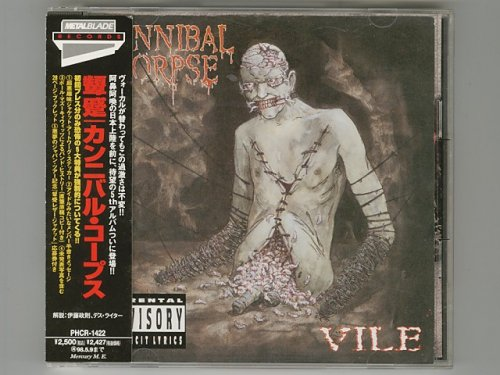 Vile / Cannibal Corpse [Used CD] [PHCR-1422] [1st Press] [w/obi]