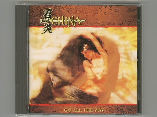 Go All The Way / China [Used CD] [PHCR-1126]
