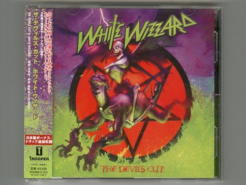 The Devils Cut / White Wizzard [Used CD] [QATE-10042] [w/obi]
