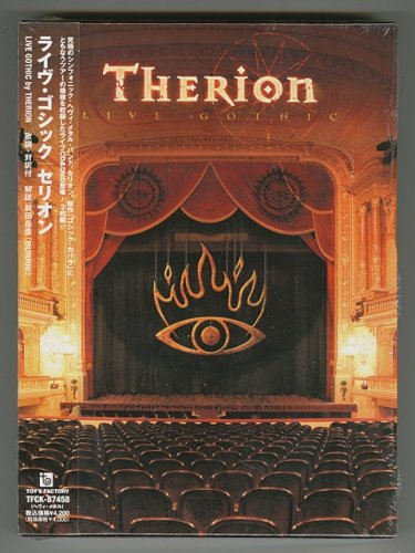 Live Gothic / Therion [Used CD] [TFCK-87458] [2CD+DVD] [Digipak] [w/obi]