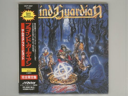 Somewhere Far Beyond / Blind Guardian [Used CD] [VICP-5697] [Paper Sleeve] [w/obi]