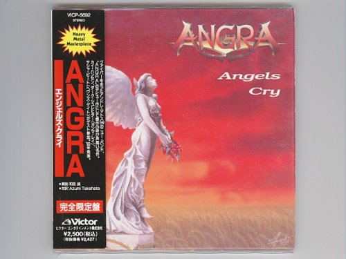 Angels Cry / Angra [Used CD] [VICP-5692] [Paper Sleeve] [w/obi]