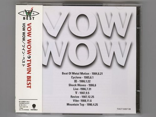 Twin Best / Vow Wow [Used CD] [TOCT-9397・98] [2CD] [w/obi]