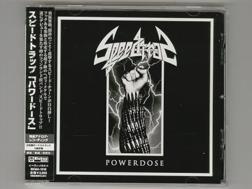 Powerdose / Speedtrap [Used CD] [BKMA-1018] [w/obi]