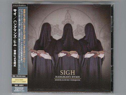 Hangman's Hymn - Musikalische Exequien / Sigh [Used CD] [TKCS-85166] [w/obi]