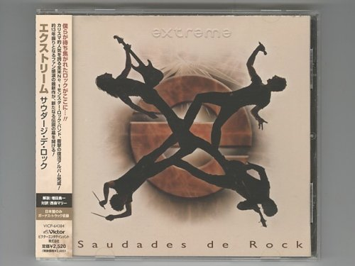 Saudades De Rock / Extreme [Used CD] ...