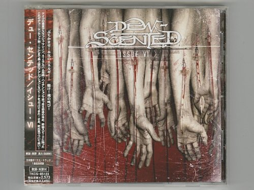 Issue VI / Dew-Scented [Used CD] [TKC...
