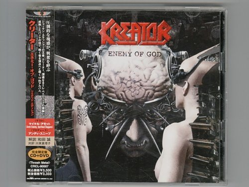 Enemy Of God -Limited Edition- / Krea...