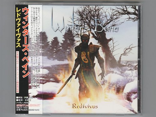 Redivivus / Winters Bane [Used CD] [S...