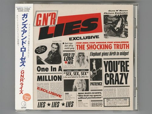 GN'R Lies / Guns N' Roses [Used CD] [...