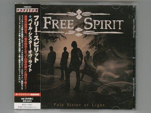 Pale Sister Of Light / Free Spirit [Used CD] [MICP-10887] [w/obi]