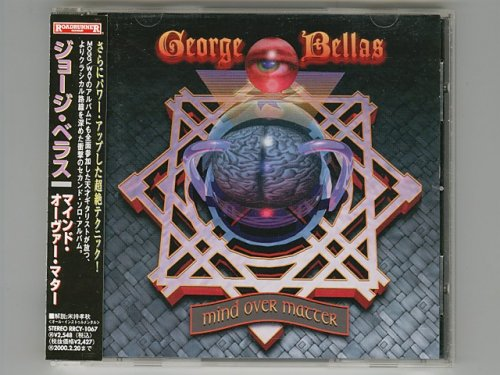 Mind Over Matter / George Bellas [Used CD] [RRCY-1067] [w/obi]