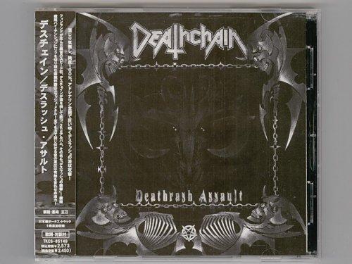 Deathrash Assault / Deathchain [Used ...