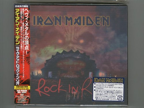 Rock In Rio / Iron Maiden [Used CD] [TOCP-65948・9] [2CD] [1st Press] [w/obi]