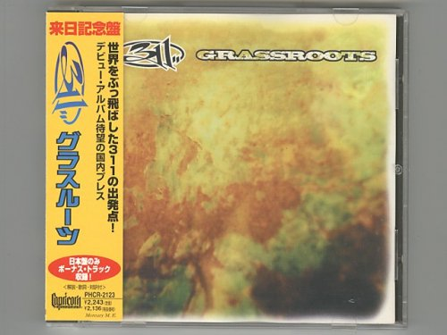 Grassroots / 311 [Used CD] [PHCR-2123...