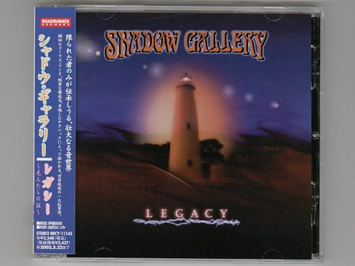 Legacy / Shadow Gallery [Used CD] [RR...