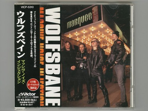 Massive Noise Injection / Wolfsbane [Used CD] [VICP-5310] [w/obi]