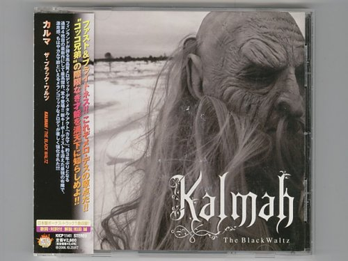 The Black Waltz / Kalmah [Used CD] [KICP 1141] [1st Press] [w/obi]