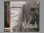 The Black Waltz / Kalmah [Used CD] [KICP 1141] [1st Press] [w/obi]