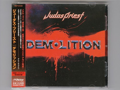 Demolition / Judas Priest [Used CD] [...