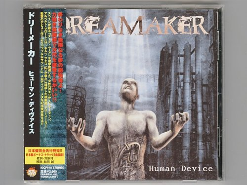 Human Device / Dreamaker [Used CD] [K...