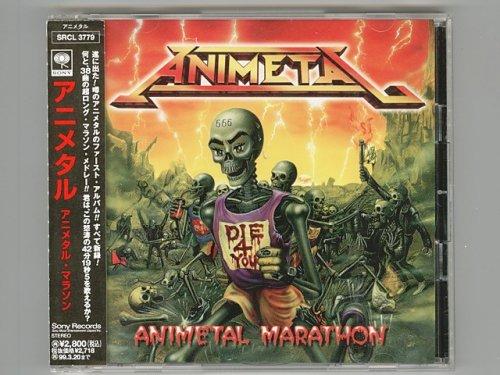 Animetal Marathon / Animetal [Used CD...