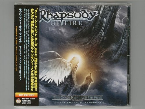 The Cold Embrace Of Fear / Rhapsody O...