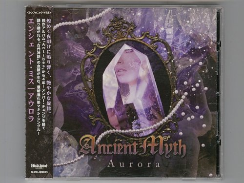 Aurora / Ancient Myth [Used CD] [BLRC...