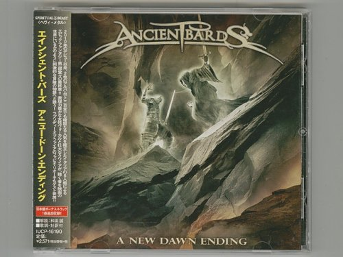 A New Dawn Ending / Ancient Bards [Us...