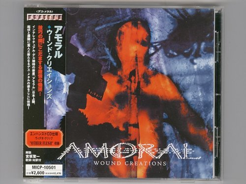 Wound Creations / Amoral [Used CD] [MICP-10501] [w/obi]