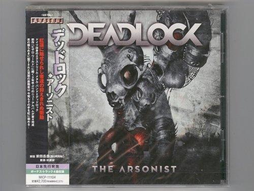 The Arsonist / Deadlock [Used CD] [MICP-11104] [Sealed]
