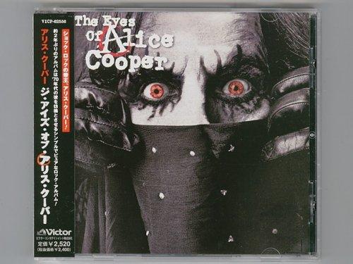 The Eyes Of Alice Cooper / Alice Cooper [Used CD] [VICP-62556] [w/obi]