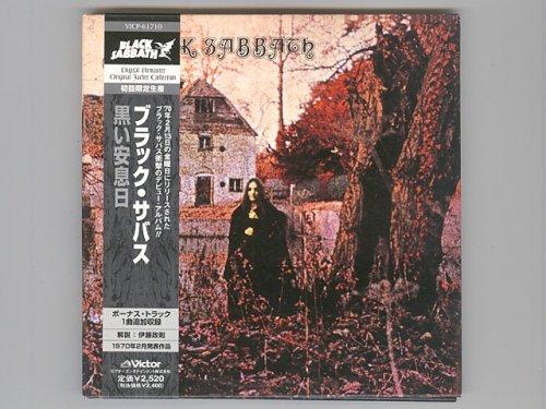 St / Black Sabbath [Used CD] [VICP-61710] [Paper Sleeve] [w/obi]