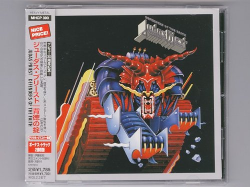 Defenders Of The Faith / Judas Priest...