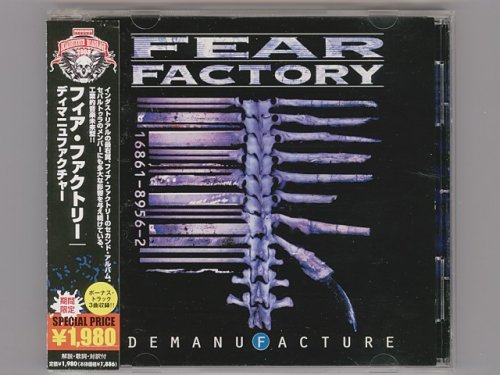 Demanufacture / Fear Factory [Used CD...