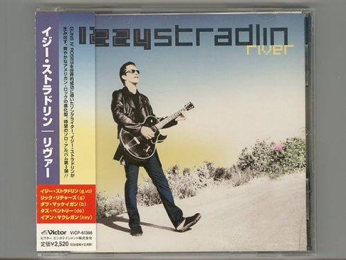 River / Izzy Stradlin [Used CD] [VICP...