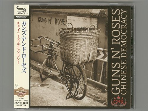 Chinese Democracy / Guns N' Roses [Used CD] [UICY-20261] [w/obi]