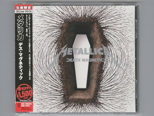 Death Magnetic / Metallica [Used CD] ...