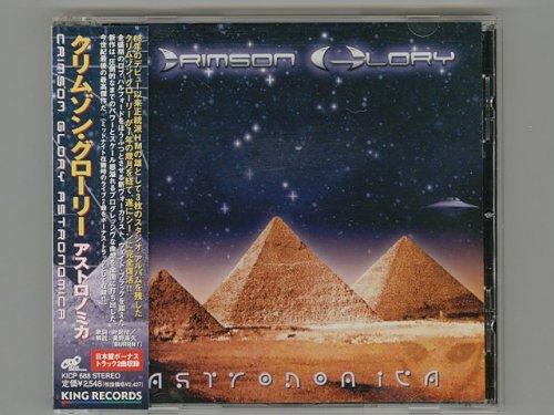 Astronomica / Crimson Glory [Used CD]...