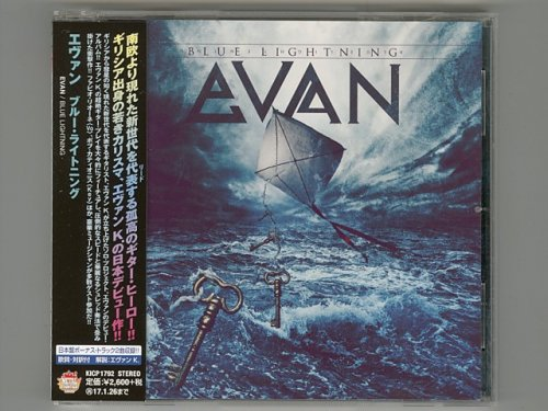 Blue Lightning / Evan (Evan K) [Used ...